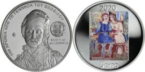 5 euro Greece 2020 THEOPHILOS.jpg