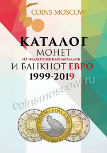 fess-catalog-evro-nickel3d_enl.jpg