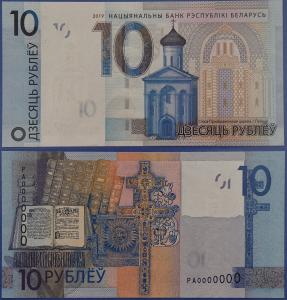 Belarus 2019 10 rub.jpg