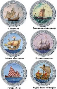 Spain 2018 History of Navigation 02.jpg