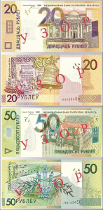 20-50-rub.jpg