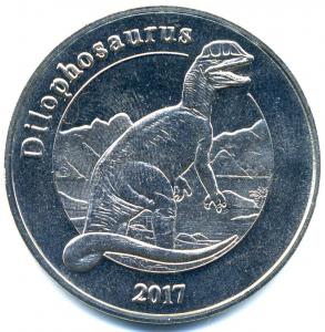Динозавр №6.jpg
