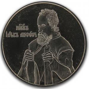 9 Апостол Яків Алфеїв_1.JPG