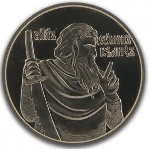 11 Апостол Симон_1.JPG