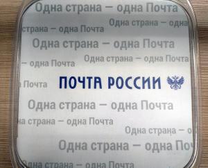 OnePost.jpg
