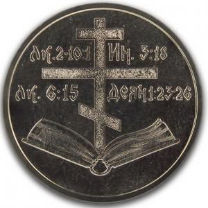 13 Апостол Матфій_2.JPG