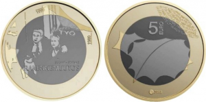 Finland 2017 5 euro 04.jpg