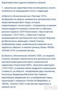IMG_20190228_192834_801.jpg