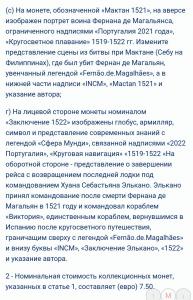 IMG_20190228_192923_662.jpg