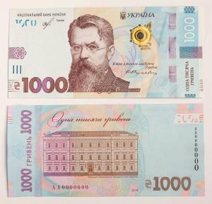 1000 грн.jpg