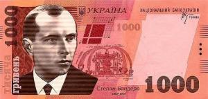 Степан Бандера.jpg