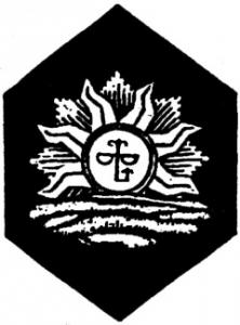 Latvia 1917.JPG