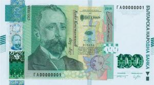 4 100 болгарских левов.jpg