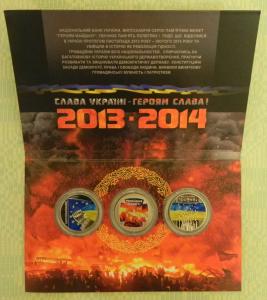 Буклет для набора - 3 монеты.JPG