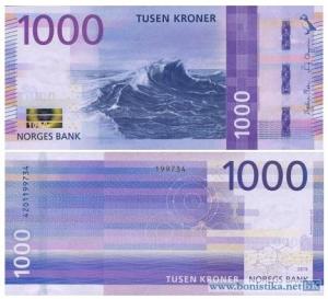 1000 Норв.jpg