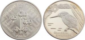 Беларусь 2008. 1 рубль. Зимородок.jpg