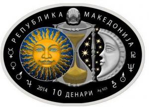 Македония_2014_Аверс-2.jpg