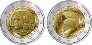 2 euro greece 2020.jpg