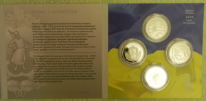 Буклет для набора - 4 монеты.JPG